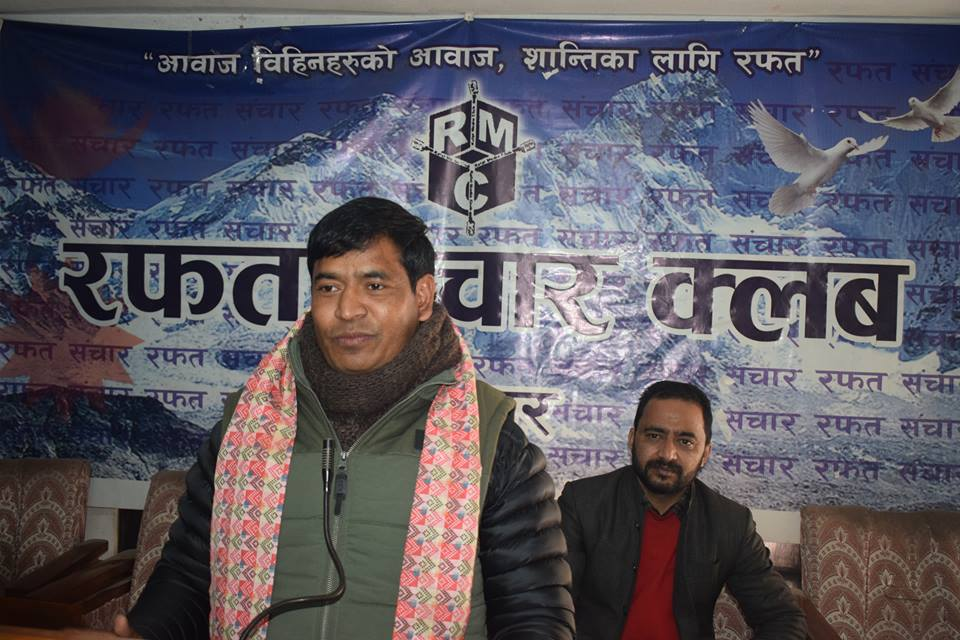 Government, EC dillydallying to hand over power: Mahendra Shahi