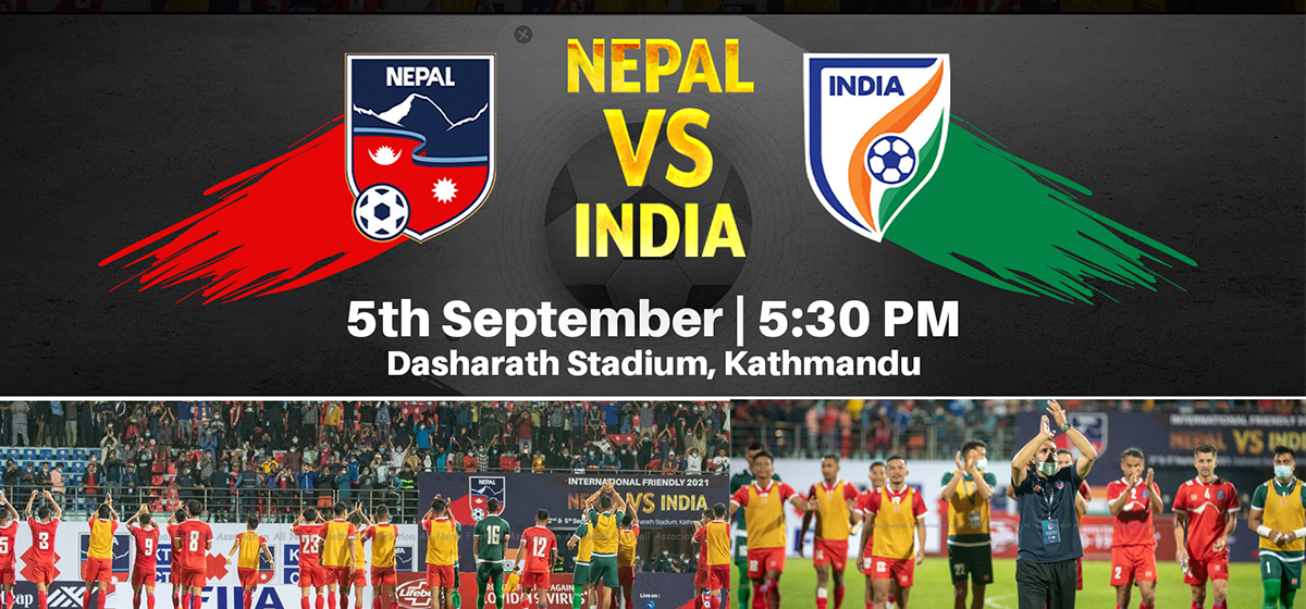 Nepal loses 1-2 to India in their second int'l football friendly