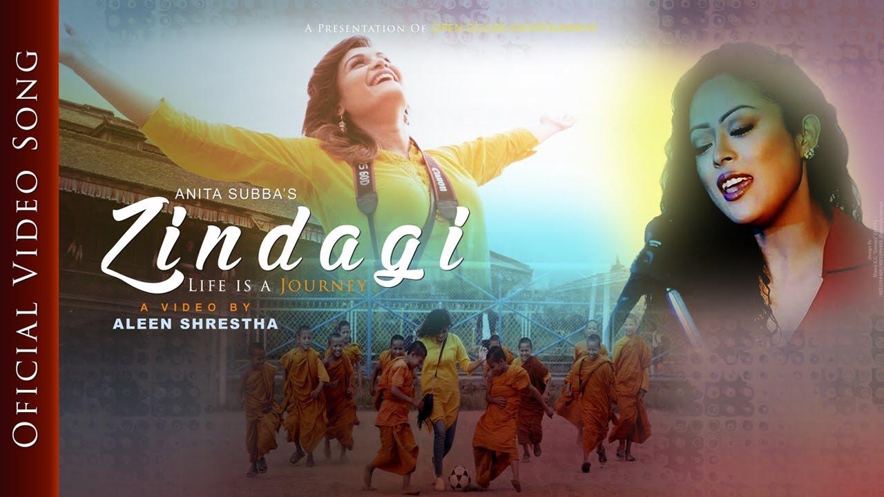Anita's 'Zindagi' features Rima Bishwokarma