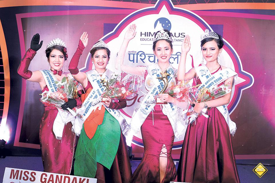 Ritika Gurung Wins Miss Gandaki Title
