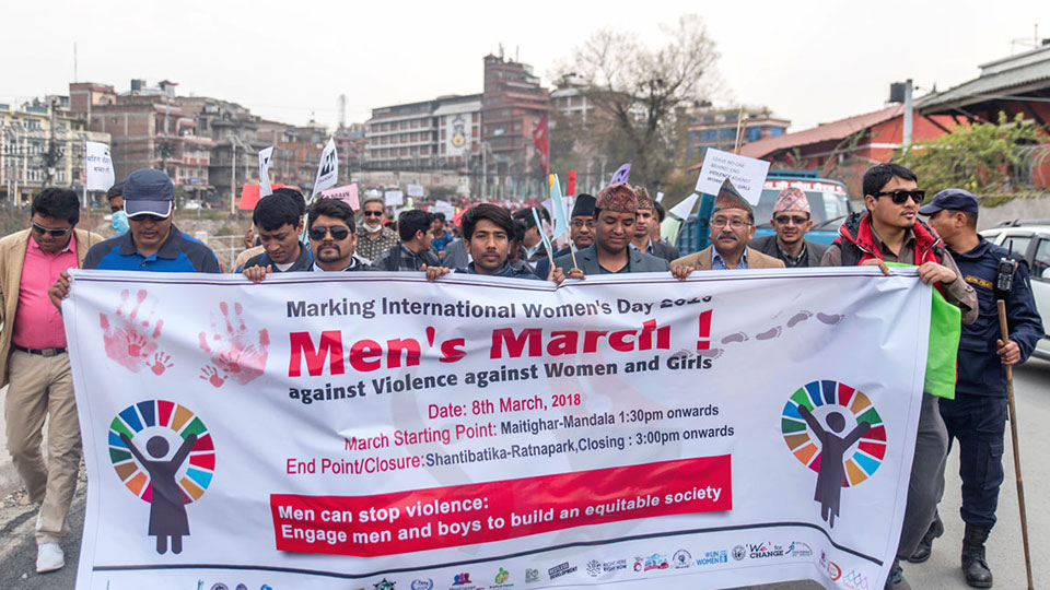 In Pictures: Men's March