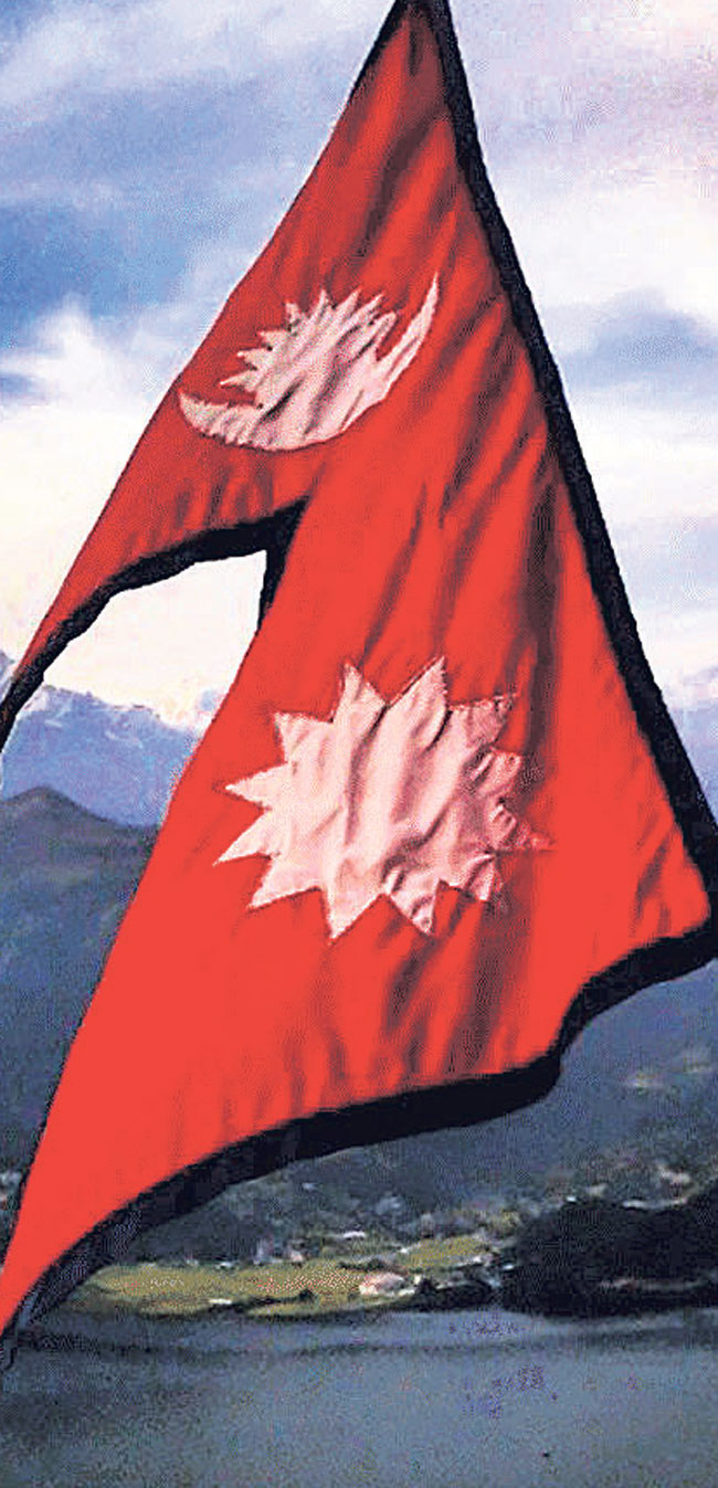 Our Nepal, Our Pride