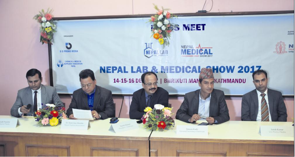'Nepal Medical and Lab Expo' to start on Thursday