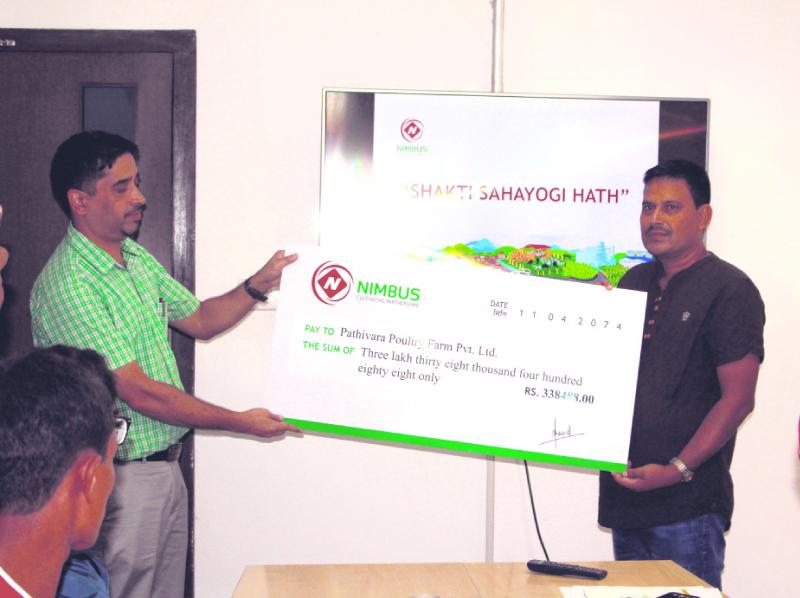 Nimbus provides relief fund