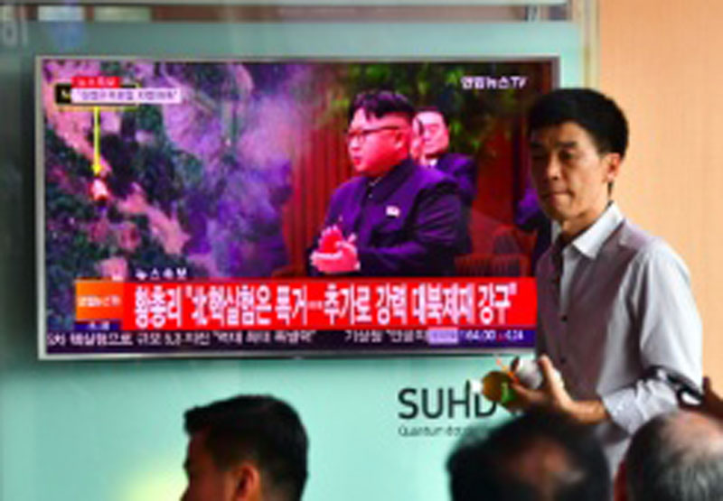 North Korea's latest nuclear test: Five things to know