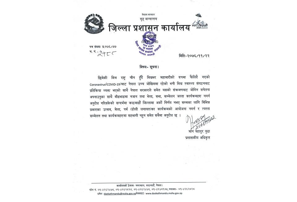 DAO Kathmandu urges one and all to avoid public celebrations including Holi