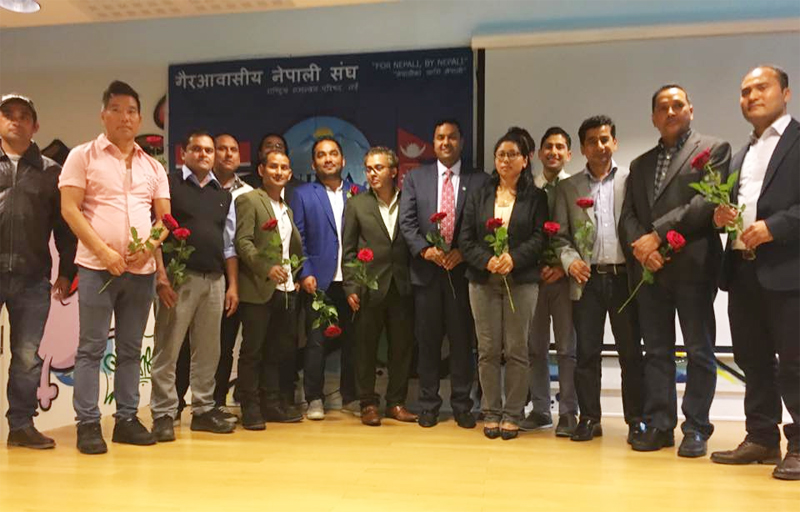 NRN Norway elects Thapa as new chief