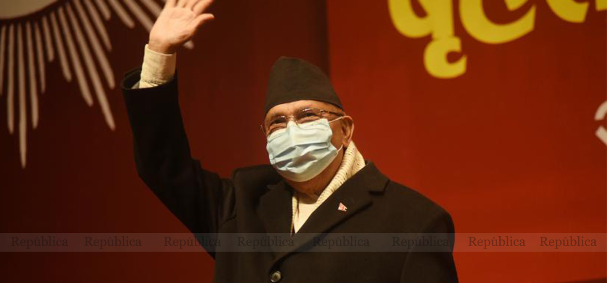 PM Oli to address National Assembly meeting for first time after dissolution of parliament