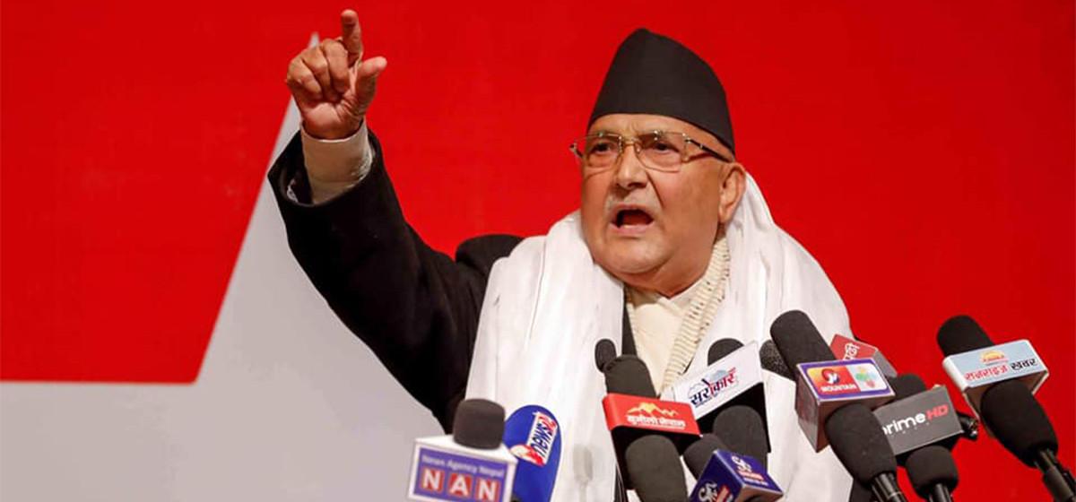 Debunking the false Nepal narrative
