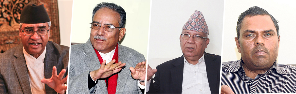 Opposition alliance demands govt ensure effective relief and rescue to help those affected by flood, landslides