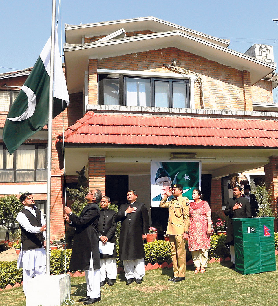 Pakistan embassy marks 78th National Day