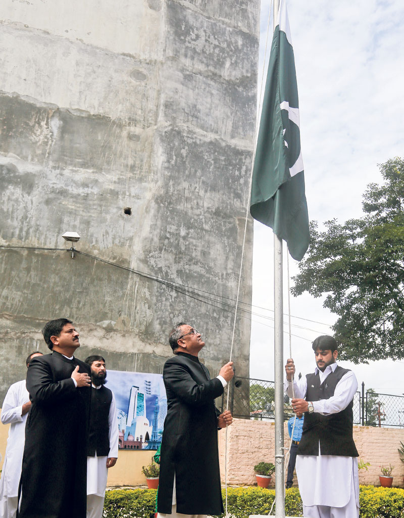 Pakistan's 70th Independence Day