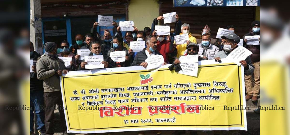IN PICS: Human Right and Peace Society stages protest against PM Oli