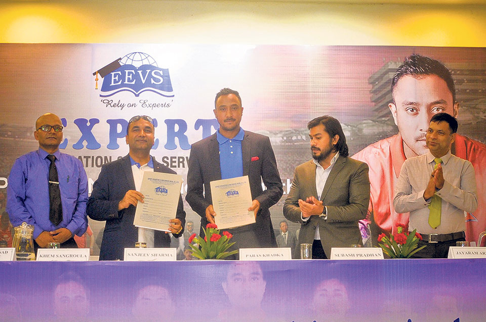 Khadka appointed brand ambassador by EEVS