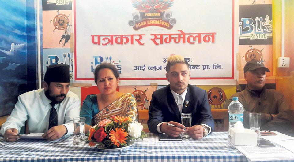 Pokhara food carnival to mark New Year