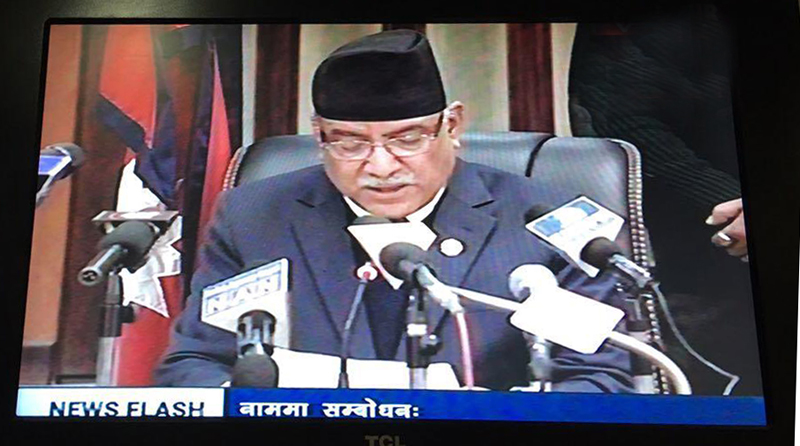 PM Dahal seeks public support for local polls