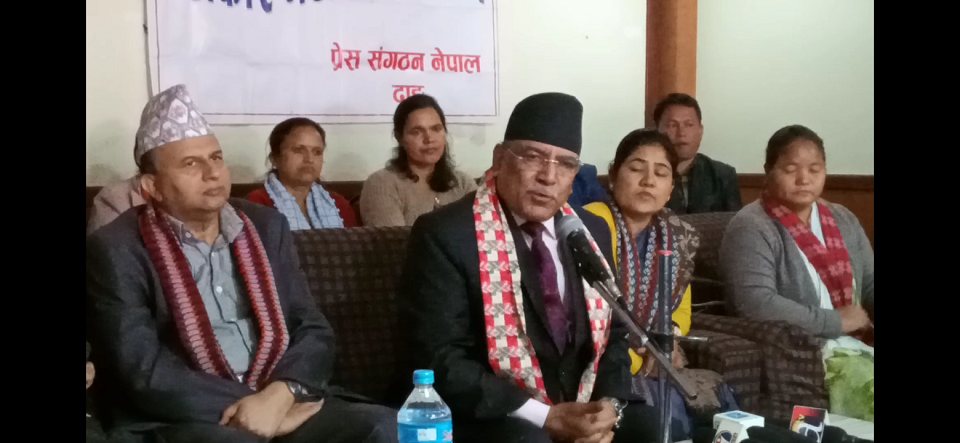 Mahara should face action as per laws if he is proven guilty, says Dahal