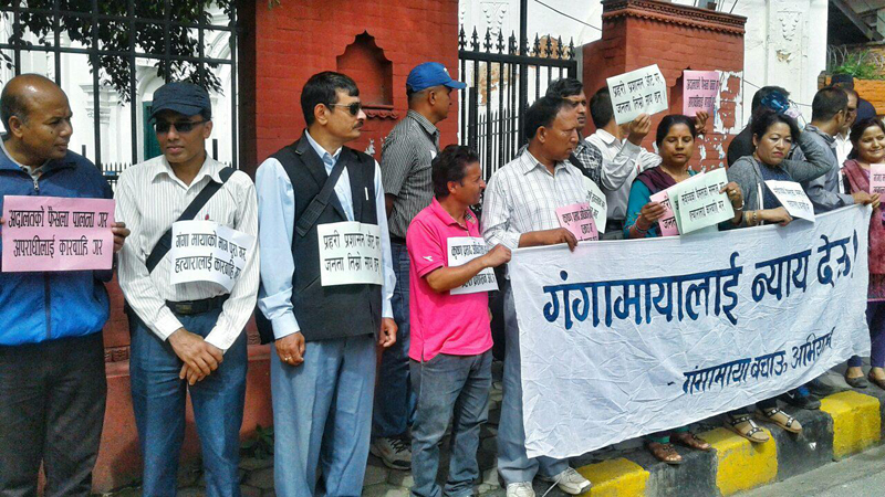 11 justice seekers for Gangamaya arrested