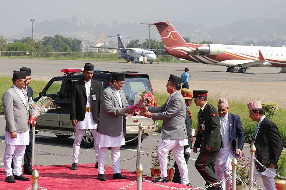 Vice President Pun returns home