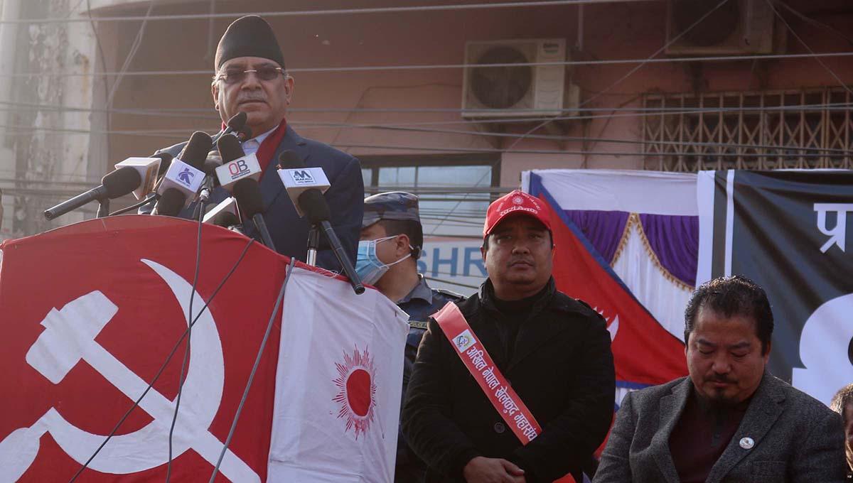 Nepal facing a big political crisis: Dahal