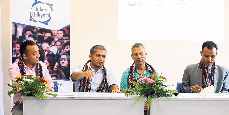 Innovation in Nepali Higher Education: Panel Discussion