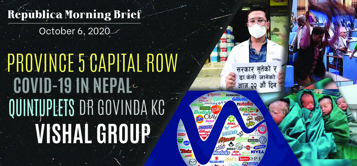 Republica Morning Brief: Oct 6