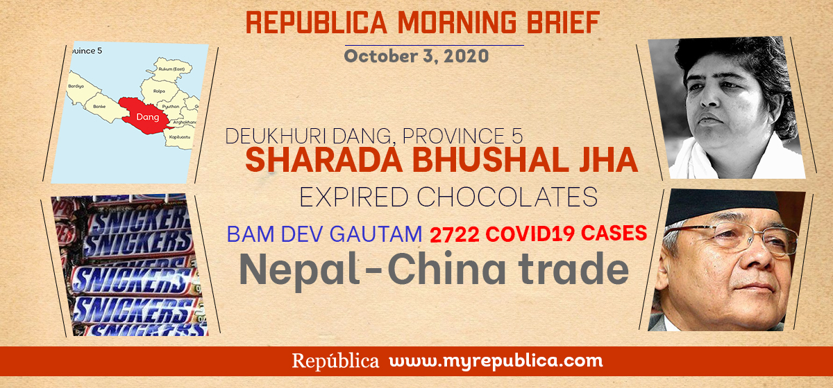 Republica Morning Brief: Oct 3