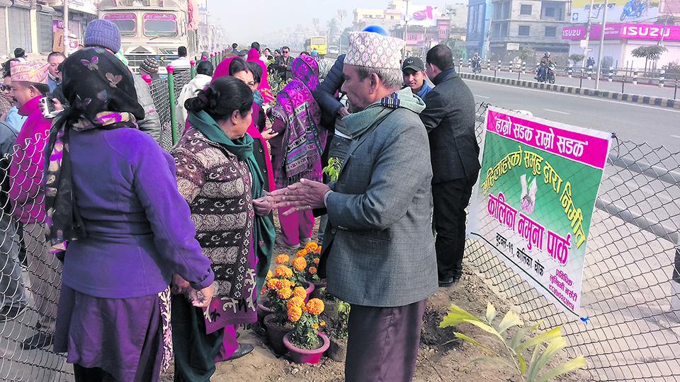 Women's initiative gives Butwal roadside flowers, park