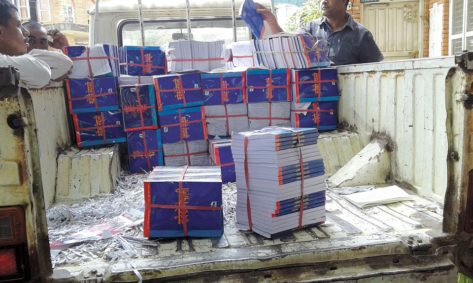 Probe Rs 130m embezzlement at Sajha Prakashan: OAG
