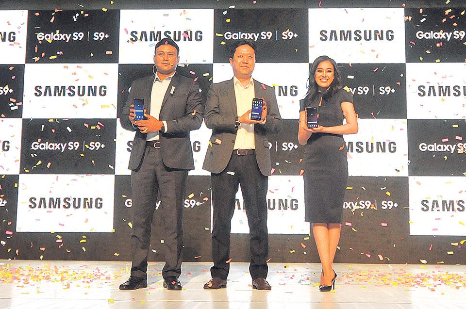 Samsung Galaxy S9, S9+ come to Nepal