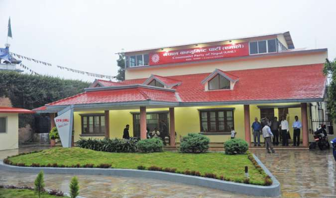 Constitution can't be amended at behest of foreign powers: UML