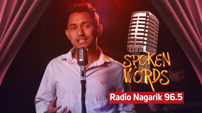 Radio Nagarik 96.5 features Karan Singh Airee on Spoken Words