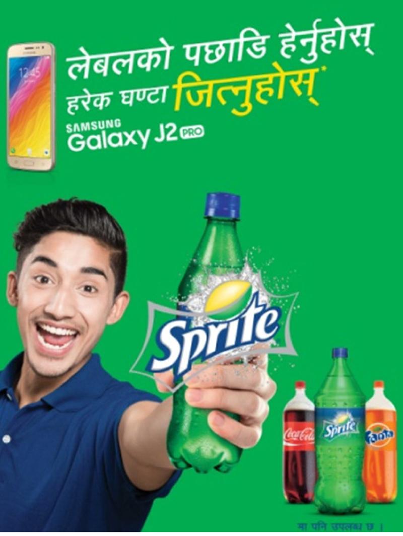 Sprite launches new consumer scheme