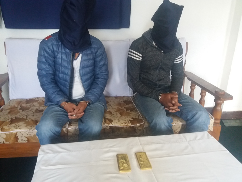 Two held with 2 kg gold at Rasuwagadhi