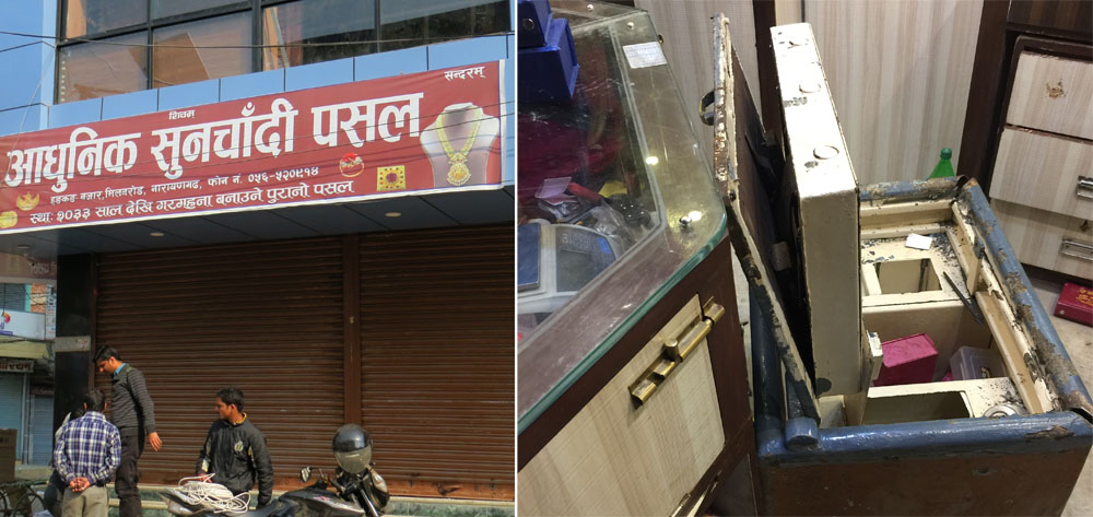 Police clueless about Chitwan jewellery shop theft even after 4 days
