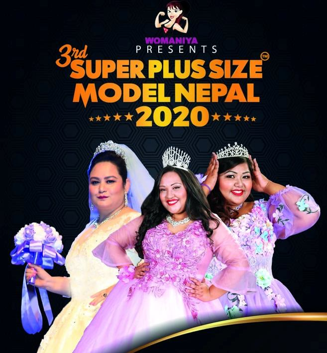'Super Plus Size Model Nepal' calls for audition