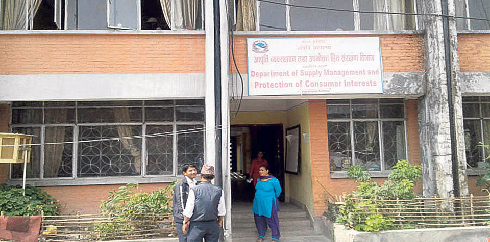 Supplies department will not be dissolved: Govt