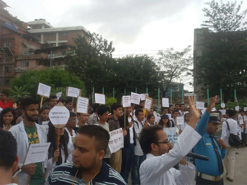 Scores hit capital streets in support of Dr KC
