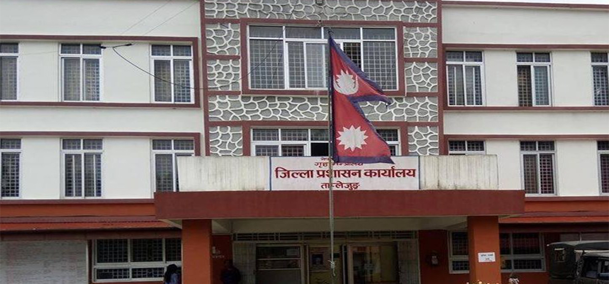 District Administration Office orders not to raise money voluntarily for COVID-19