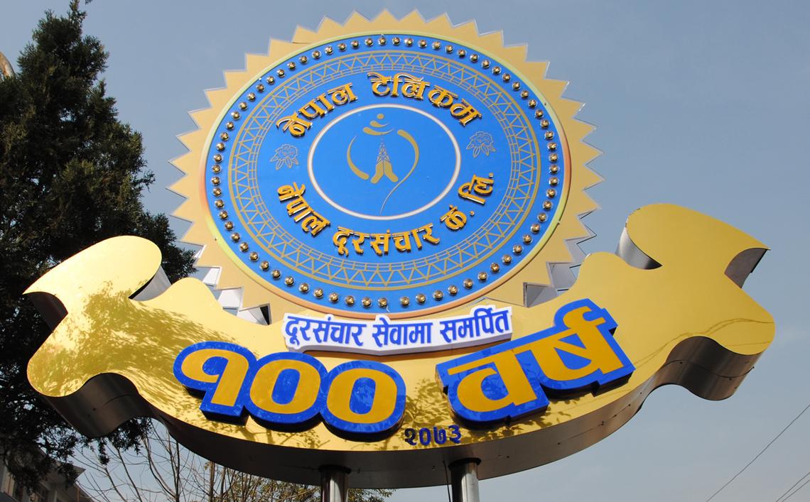 Nepal Telecom resumes CRBT service