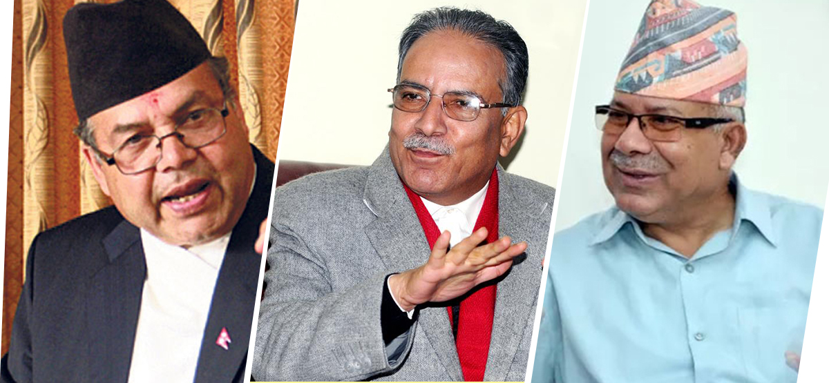 Rival faction leaders gather at Dahal's residence to forge new strategies