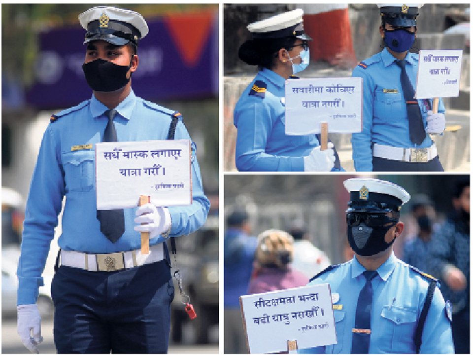 As COVID-19 threat increases, traffic police launch awareness drive -  myRepublica - The New York Times Partner, Latest news of Nepal in English,  Latest News Articles