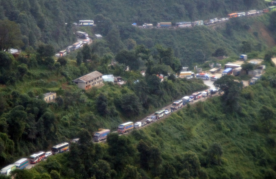 Pandemic threat affects mobility of people to and from Kathmandu Valley during Dashain