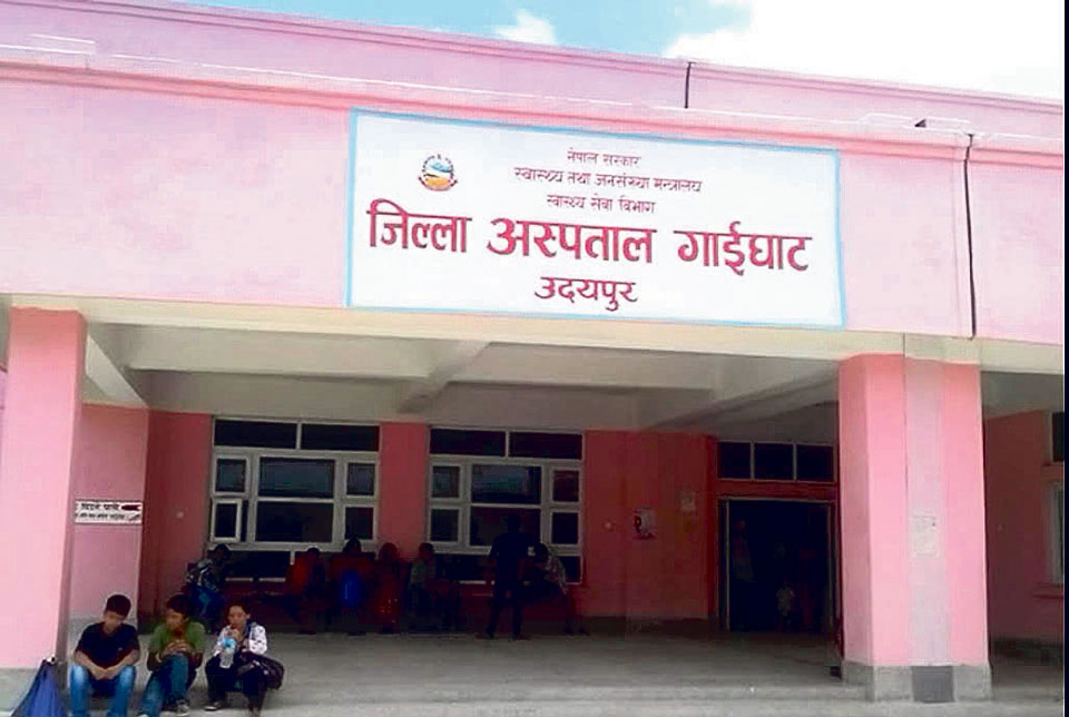 Udayapur Hospital reeling under medicine shortage