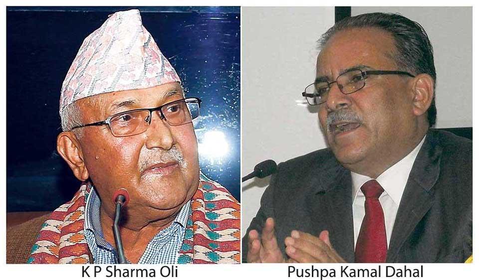 UML, Maoists step up talks on upper house poll, new govt