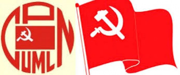 UML, Maoists seek middle path for unification