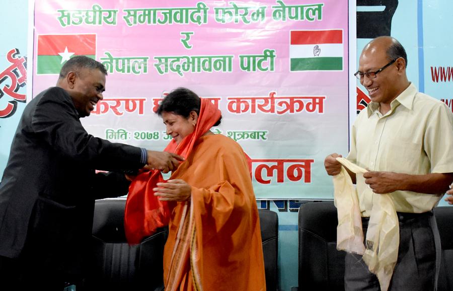 Giri-led Sadbhawana merges with FSFN