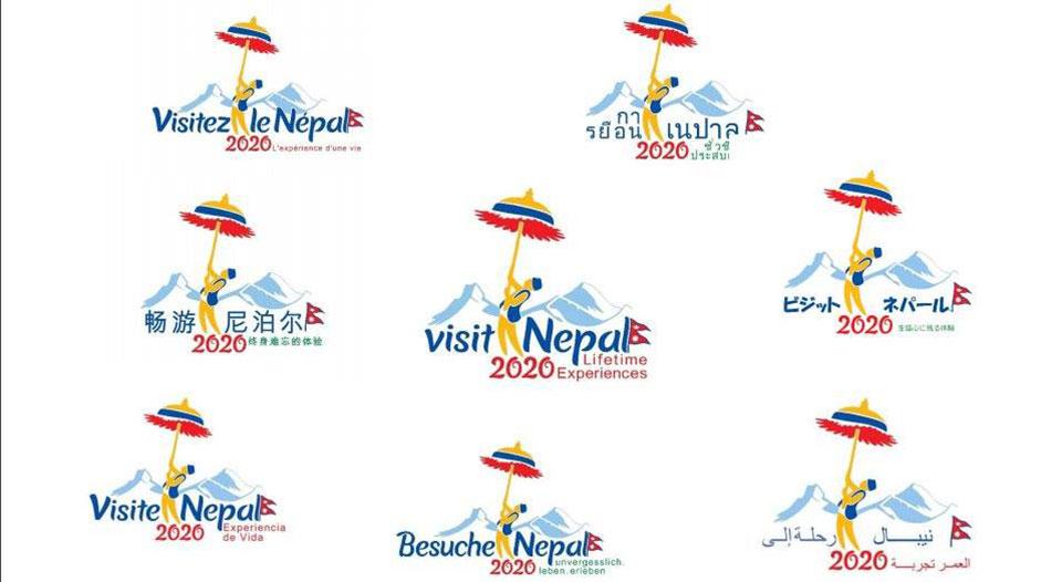 Journey to Visit Nepal 2020