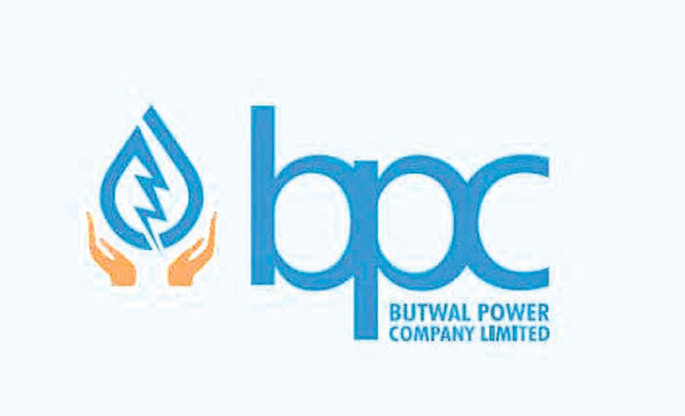 Butwal Power Company's FPO under-subscribed