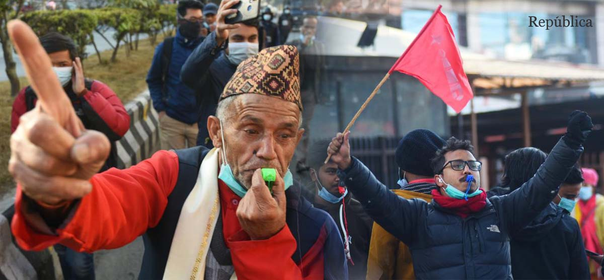 Whistle rally against parliament dissolution